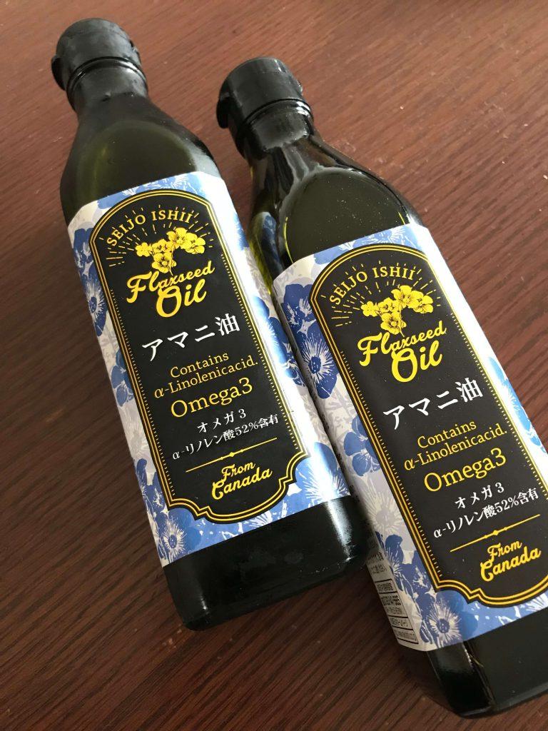 亜麻仁油、アマニ油