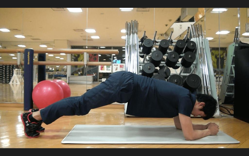 体幹トレーニング,プランク,腰を折り曲げている
