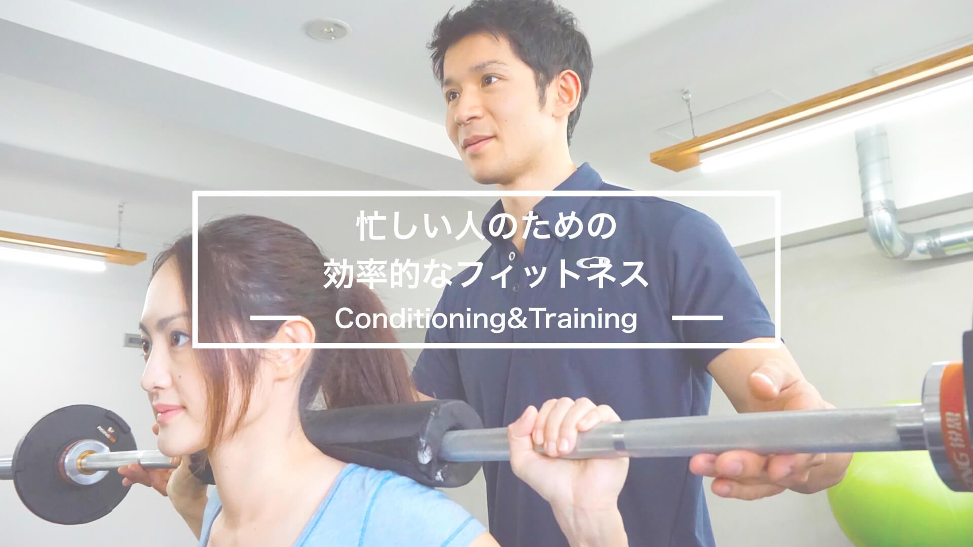 パーソナルトレーニング,原宿,千駄ヶ谷