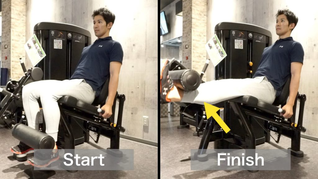 脚を鍛えるジムマシン・レッグエクステンション